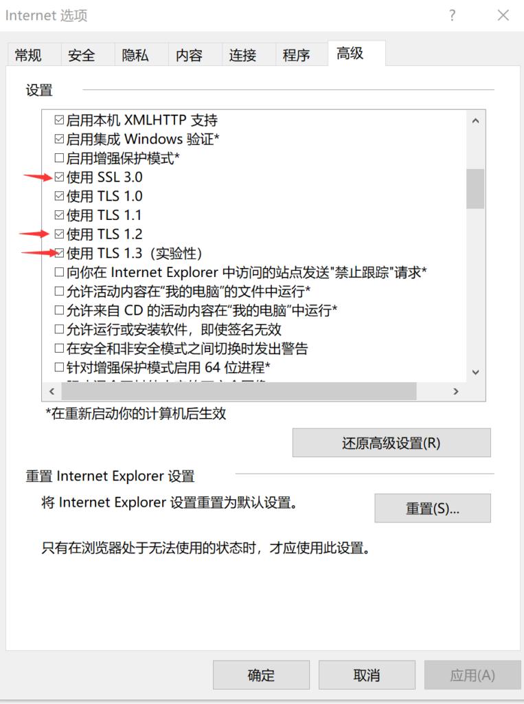 解决:Endnote无法联网搜索,错误windows error 12029