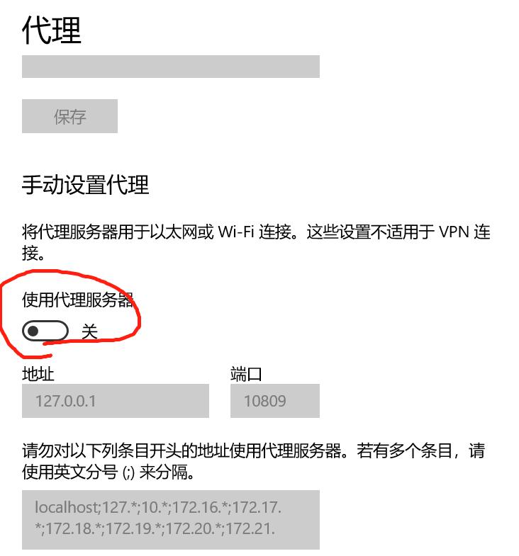 Navigator Error:check_hostname requires server_hostname